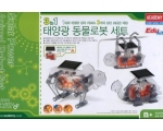Academy Solar Power Animal Robot set