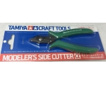 Tamiya Modeler's Side Cutter Green