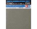 Tamiya Polishing Sanding Sponge Sheet 240