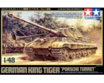 Tamiya German King Tiger Porsche Turret 1/48