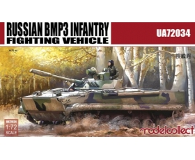 Modelcollect BMP-3 Infantry Fighting Vehicle 1/72