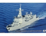 S-model PLA NAVY TYPE 052C DESTROYER LANZHOU  1/..