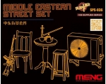 Meng Model MIDDLE EASTERN STREET SET 1/35