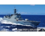 S-model PLA NAVY TYPE 052C DESTROYER HAIKOU 1/700