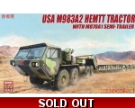 Modelcollect USA M983A2 HEMTT Tractor with M870A..