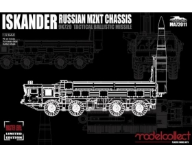Modelcollect Russian MZKT Chassis Iskander 1/72