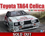 Beemax Toyota TA64 Celica 84' Portugal Rally Ver..