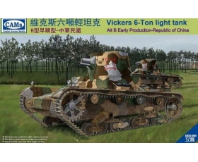 Cams Vickers 6-Ton Light Tank 1/35
