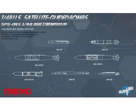 Meng Model U.S. Satellite-Guided Bombs 1/48