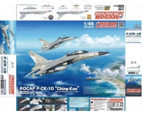 "Freedom ROCAF F-CK-1D ""Ching-kuo"" Two Seat Indigenous Defense Fighter  1/48"