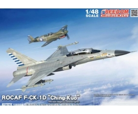 Freedom ROCAF F-CK-1D 'Ching-kuo' The 80th Anniversary of Victory of Anti-Japanese Aggression War 1/48