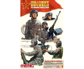 Meng  PLA Armored Vehicle Crew 1/35