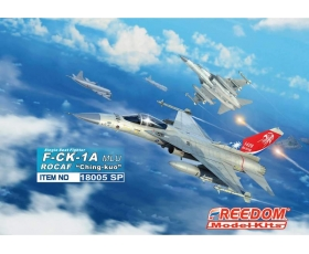 Freedom F-CK-1A MLU ROCAF 'Ching-kuo' Special Edition 1/48