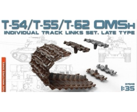 MiniArt T-54,T-55,T-62-OMSh Individual Track Links set late type 1/35