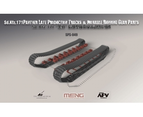 Meng Model Sd.Kfz. 171 Panther Late production track movable running gear parts 1/35