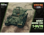 Meng Model World War Toons Soviet Medium Tank T-..
