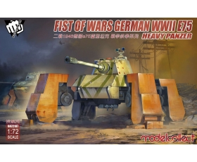 Modelcollect Fist of War German WWII E75 heavy panzer 1/72