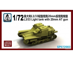 S Model L3/33 Light Tank With 20mm AT Gun 1/72 Limited Edition