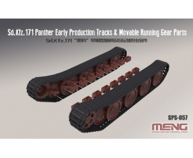 Meng Sd.Kfz.171 Panther Early Prod. Tracks & Movable running gear parts 1/35