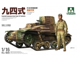 Takom Imperial Japanese Army Type 94 Tankette 1/16