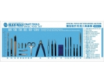 Man Wah Craft Tools Basic Tools Set