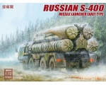 Modelcollect Russian S-400 Missile Launcher earl..
