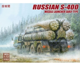 Modelcollect Russian S-400 Missile Launcher early type 1/72