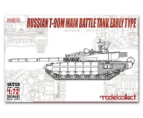 Modelcollect Russian T-90M Main battle tank early type 1/72