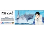 Tamiya Aircraft Carrier DDV192 Ibuki 1/700