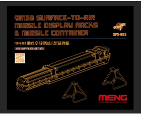 MENG 9M38 Surface-to-Air missile Display Racks & missile container 1/35