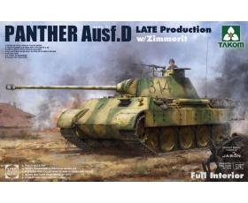 Takom Panther Ausf. D Late Production with Zimmerit Full Interior Kit