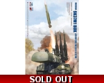 MENG Russian 9K37M1 BUK Air Defense Missile 1/35