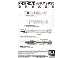 AFV Club F-CK-IC/D Aero Weapon 1/48