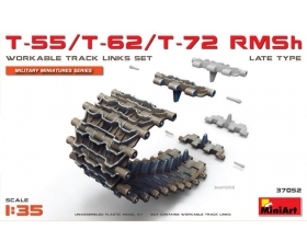 MiniArt T-55/T-62/T-72 RMSh WORKABLE TRACK LINKS SET LATE TYPE 1/35