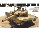 Tiger LEOPARD II REVOLUTION II MBT 1/35