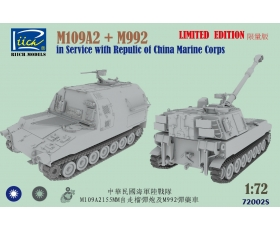 Riich Model ROC Marine Corps M109A2+M992 Taiwan Limited Edition 1/72