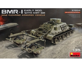 MiniArt BMR-1 EARLY MOD. WITH KMT-5M 1/35