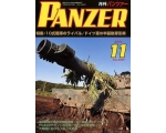 Panzer Magazine November 2011 No.497