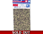 Tamiya German Army Camouflage Sheet Plane Tree P..