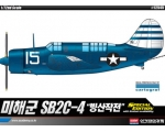 Academy SB2C-4 Helldiver Limited Edition 2000pcs..