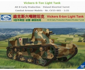 Combat Armour Models Vickers 6-Ton Light Tank Alt B Early Production-Poland Riverted Turret 1/35