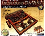 Doyusha Leonardo Da Vinci Self-Propelled Cart