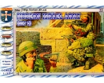 Orion Modern Army Israel set 2 1/72