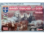 Haron Miniatures Soviet Tankmen and Crew 1939-19..