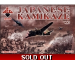 Red Box Japanese Kamikaze 1/72