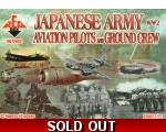 Red Box apanese Airmen WWII 1/72