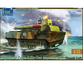 Riich Model Japanese Type 4 Ka-Tsu Amphibious Tank 1/72