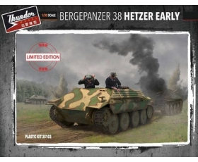 Thunder Model Bergepanzer 38 Hetzer Early Limited edition 1/35