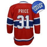 Youth Carey Price 31 Montreal Canadien..