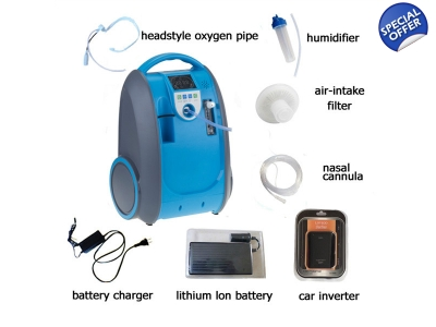 5 LPM Portable Oxygen Concentrator Oxygen Generator w Battery